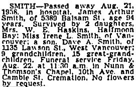 Vancouver Province, August 22, 1958, page 27; Vancouver Sun, August 21, 1958, page 26, column 4; https://news.google.com/newspapers?id=tmNlAAAAIBAJ&sjid=7YkNAAAAIBAJ&pg=1426%2C3912818.