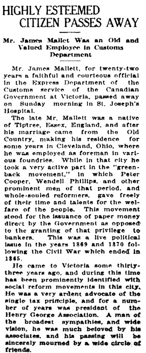 Victoria Daily Colonist, May 31, 1921, page 7, column 3; http://archive.org/stream/dailycolonist0521uvic_24#page/n6/mode/1up; [first portion of article].