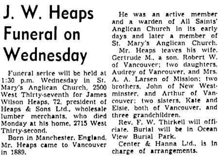 Vancouver Sun, August 3, 1954, page 2, column 3; https://news.google.com/newspapers?id=1zxlAAAAIBAJ&sjid=v4kNAAAAIBAJ&pg=5881%2C174672.