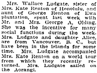 Honolulu Star-Bulletin, July 18, 1925, page 11, column 4.