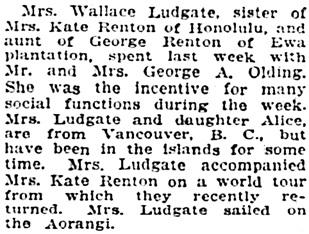 Honolulu Star-Bulletin, July 18, 1925, page 11, column 4.
