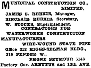 Henderson's Greater Vancouver Directory, 1912, Part 2, page 1055.