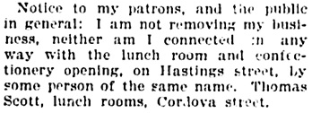 Vancouver Daily World, October 7, 1895, page 8, column 2.