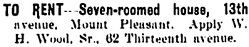 Vancouver Daily World, August 18, 1904, page 6, column 3.
