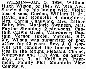 Vancouver Sun, January 6, 1956, page 32, column 4; https://news.google.com/newspapers?id=mEBlAAAAIBAJ&sjid=wokNAAAAIBAJ&pg=1058%2C735375.