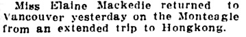 Vancouver Daily World, May 12, 1911, page 8, column 1.