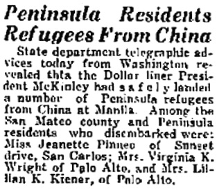 The Times (San Mateo, California); August 27, 1937, page 8, column 3.