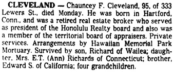 The Honolulu Advertiser, December 23, 1981, page 26, column 1.