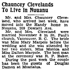 Honolulu Star-Bulletin, December 8, 1928, page 31, column 5.
