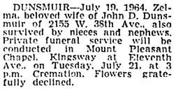 Vancouver Sun, July 20, 1964, page 24, column 2.
