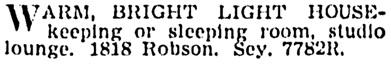 Vancouver Province, November 26, 1938, page 29, column 5.