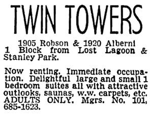 Vancouver Sun, July 17, 1970, page 43, column 6.