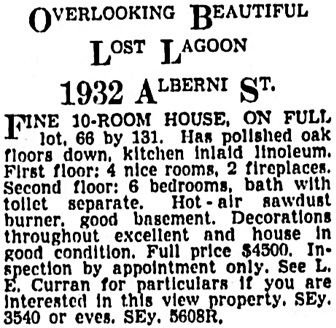 Vancouver Province, April 29, 1939, page 27, column 2.