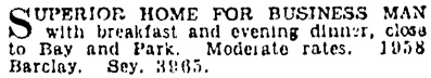 Vancouver Province, June 12, 1932, page 18, column 8.