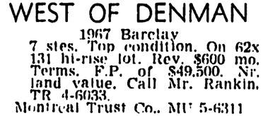 Vancouver Sun, October 12, 1963, page 47, column 4.