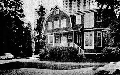 "975 Lagoon Drive, ""A Thousand Acre Front Yard,"" Vancouver Province, May 16, 1974, page 49."