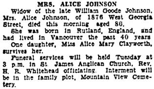 Vancouver Sun, March 27, 1933, page 2, column 5.