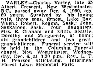Vancouver Sun, December 5, 1950, page 23, column 6; https://news.google.com/newspapers?id=KTllAAAAIBAJ&sjid=sokNAAAAIBAJ&pg=1011%2C952368.