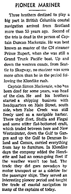 Vancouver Sun, March 12, 1943, page 6, column 1.