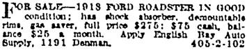 Vancouver Province, July 26, 1922, page 17, column 4.