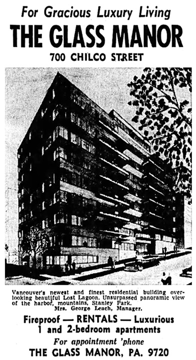 Vancouver Sun, October 19, 1957, page 26, columns 3-4. [Note: although the illustration in this newspaper advertisement is similar to the first illustration on this page, the roofline is slightly different.]