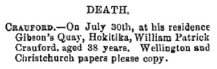 West Coast Times (Hokitika, New Zealand), July 31, 1880, page 2, column 3; https://paperspast.natlib.govt.nz/newspapers/WCT18800731.2.7.