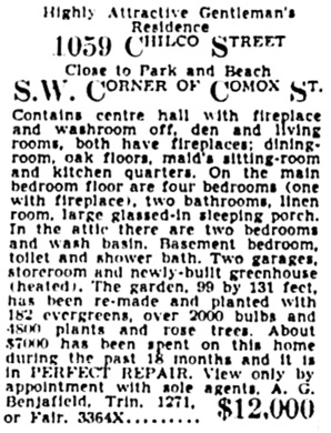 Vancouver Province, December 31, 1938, page 25, column 6.