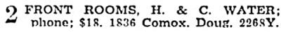 Vancouver Sun, November 18, 1936, page 19, column 2.