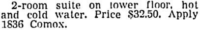 Vancouver Sun, May 19, 1951, page 38, column 3.