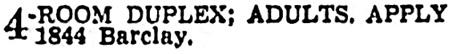 Vancouver Province, December 10, 1940, page 21, column 1.