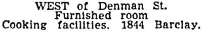 Vancouver Province, January 4, 1960, page 21, column 7.