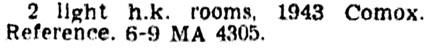 Vancouver Province, June 28, 1952, page 33, column 6.