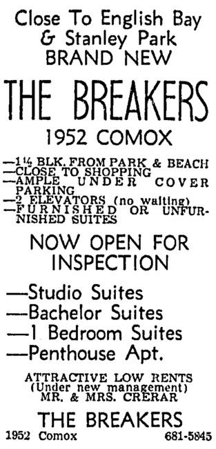 Vancouver Sun, June 17, 1965, page 52, column 7.