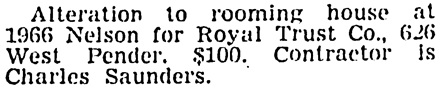 Vancouver Sun, October 13, 1938, page 23, column 7.