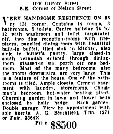 Vancouver Province, July 10, 1937, page 23, column 3.