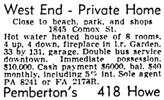 Vancouver Province, May 16, 1951, page 33, column 7.
