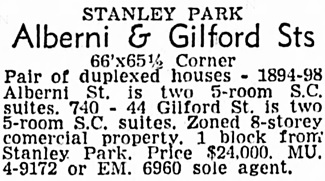 Vancouver Sun, September 17, 1958, page 43, column 3.