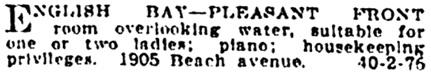 Vancouver Province, June 24, 1916, page 22, column 1.