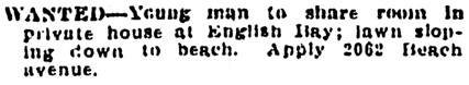 Vancouver Daily World, July 26, 1910, page 24, column 5.