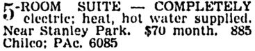 Vancouver Province, June 4, 1942, page 20, column 7.