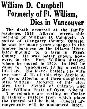 Vancouver Province, December 26, 1922, page 15, column 8.